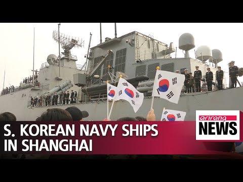 S. Korean navy in Shanghai for 100th anniversary of Korean provisional gov't