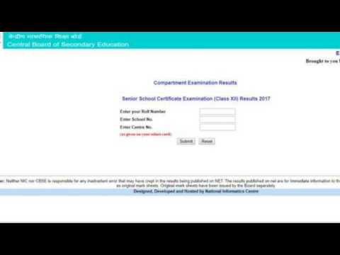 Central Board of Secondary Education, All India Senior School Certificate Examination
