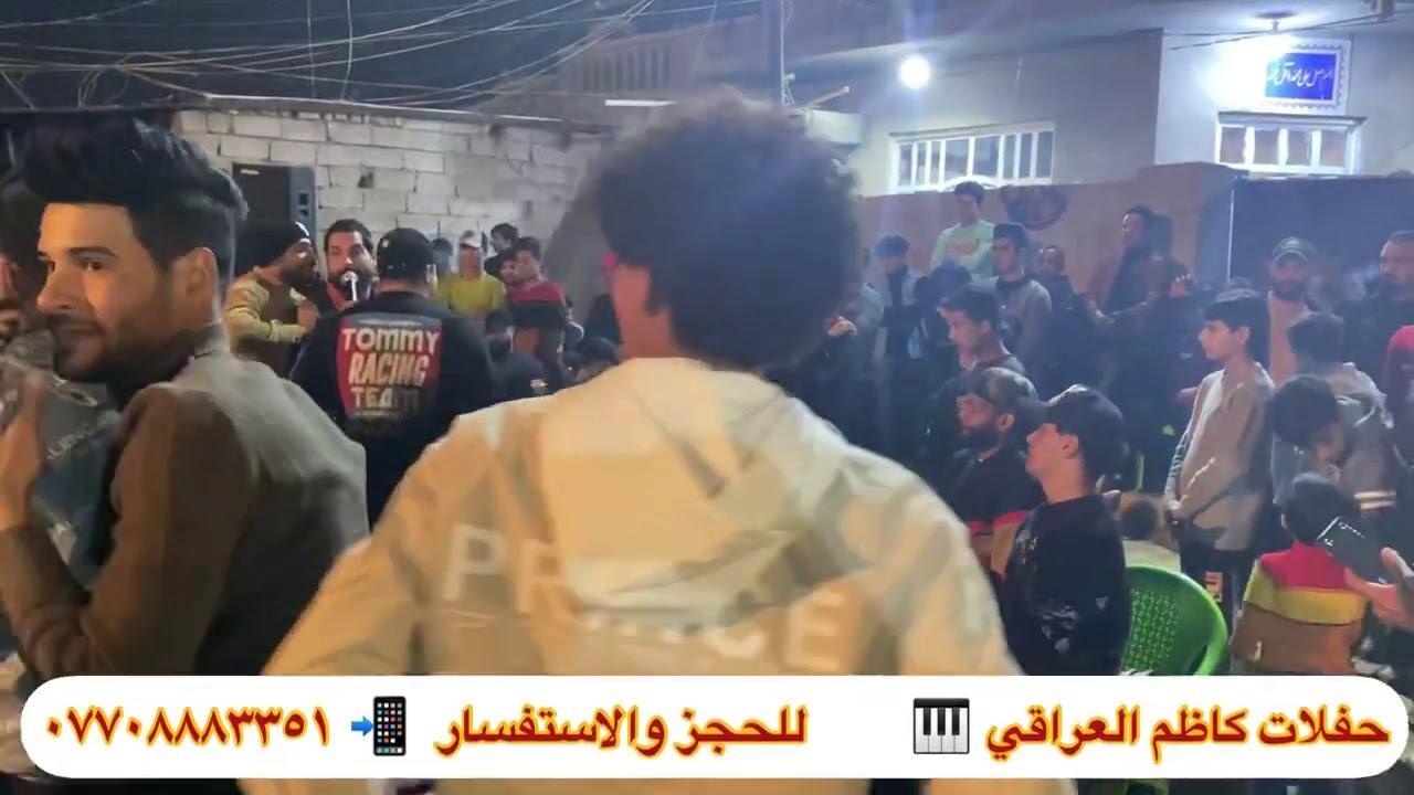 حفلات كاظم العراقي حفلة المحموديه الفنان رائد الامير موال مكسور + مو اي جرح مجروح ٢٠٢١ حفله روعه