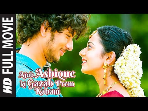 YENNAMO YEDHO (Ajab Ashique Ki Gajab Kahani) | Full Hindi Dubbed Movie 2019 | Gautham K, Rakul Preet