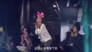 陳小春 相依為命 演唱會甜死人版