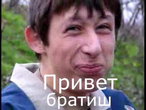 Подборка пиздоболов))))