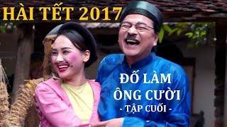 Hài Tết 2017 - ĐỐ LÀM ÔNG CƯỜI - Tập cuối - Phim Hài Tết Mới Hay Nhất 2017