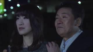 2015年2月25日リリース 作詞:山口洋子 作曲:五木ひろし 編曲:若草恵.