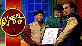 Gyana Guru Season 2 Ep-50 | 4th April 2021 | Prathana Tv