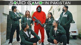 Squid Game In Pakistan   Bekaar Films   Parody