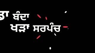 Much da Sawal Ji Sarpanchi song download⬇️Lyrics status video #LyricsStatus