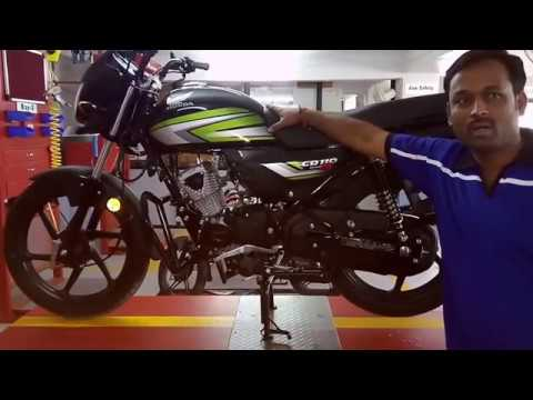 Honda New  CD 110 Dx BS4 With AHO System Full Review With Technical Information Mileage Bike