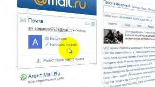 Как удалить почтовый ящик mail.ru