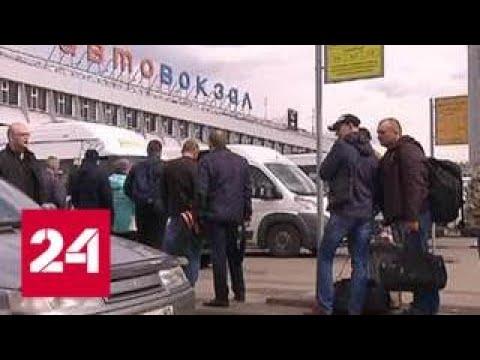 Стеклянные фасады и перроны на крыше: автовокзалы Москвы стремительно меняются - Россия 24