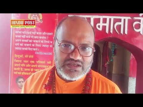 HinduPost Interviews Swami Yati Narisinghananda Saraswati