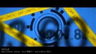 【Miku Hatsune】 Toosenbo (Off Limits) 【PV Sub esp】