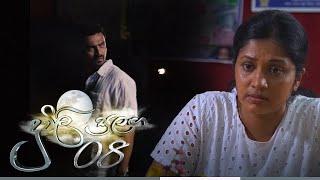 Duwili Sulanga   Episode 08 - (2021-06-01)   ITN Thumbnail