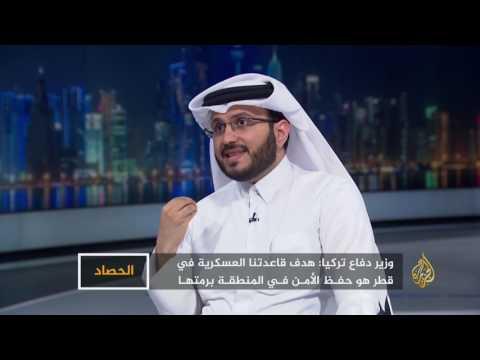 الحصاد- الأزمة الخليجية.. قائمة مطالب التصعيد  - نشر قبل 5 ساعة
