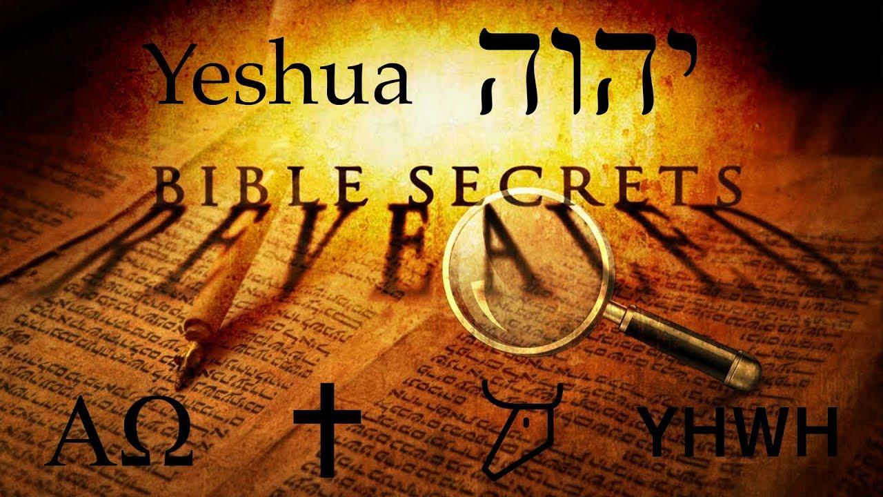 REVEALED! Amazing Hidden Hebrew Code In the Name of YHWH & Jesus