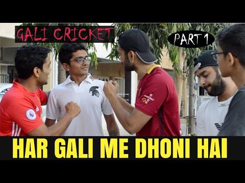 HAR GULLY MEIN GUJJU DHONI HE..|Gujarati Funny Jokes Gujarat Funny Natak