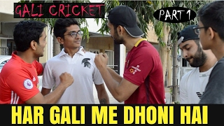 HAR GULLY MEIN GUJJU DHONI HE..|DUDE SERIOUSLY