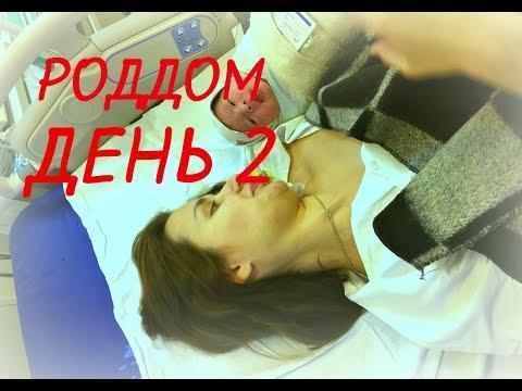 Официальный сайт доктора Елены Березовской