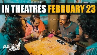 Komaali Kings Official Trailer | In Theatres Feb 23 | King Ratnam | PictureThis | Arokya Intl
