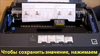 Русификация принтера Epson LX 350 Для Соціального захисту