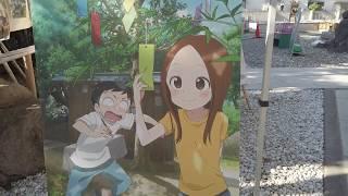高木神社と京成曳舟駅を巡る!!