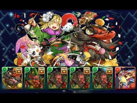 [Puzzle and Dragons] Skill Leveling Dungeon New Year (Tengu Skillup) thumbnail