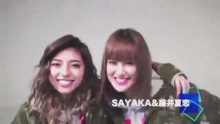 GIRLZ N' EFFECT Ordinary girl Happiness SAYAKA 夏恋 Miyuu 藤井夏恋 ...