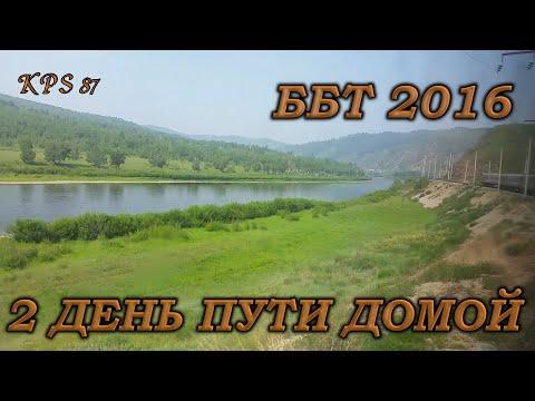 00052 По БАМу и Транссибу вокруг Байкала. От Карымской до Могочи.