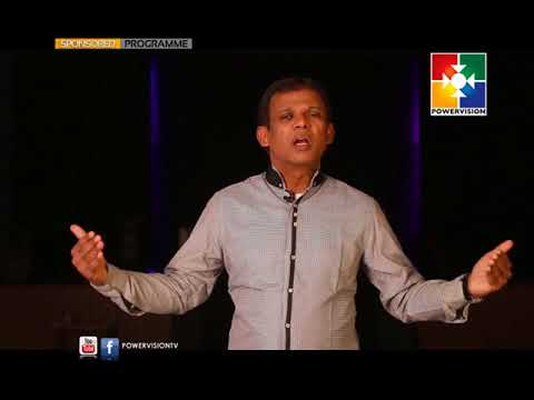 A LIGHT TO LIVES | Pr. Robert Noronha |  My God have I leaped over a wall - 2 Samuel 22:30| 12.12.17