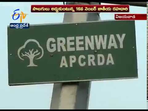 Vijayawada to Guntur NH to be Turned into Greenway Soon | A Story