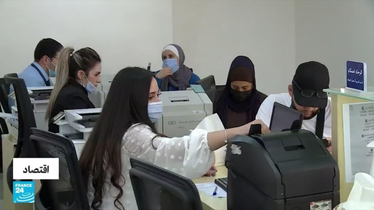 انخفاض قيمة التحويلات المالية للأردنيين العاملين في الخارج  - 14:55-2021 / 9 / 22