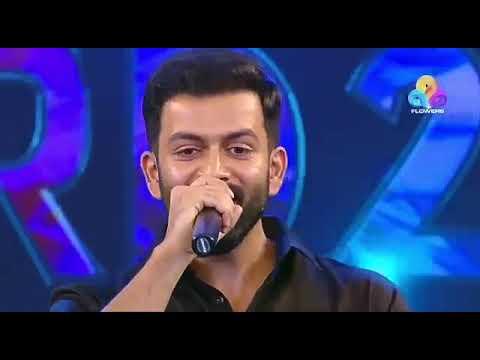 Prithviraj Singing pachamanga