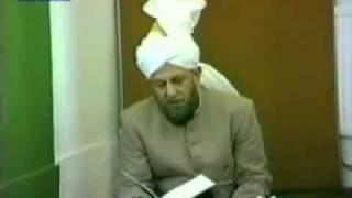 Darsul Quran   1986   05 10   Part 1 9