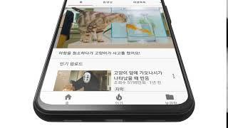 앱개발 프로그램 어플 제작 개발 업체 토리토시스템