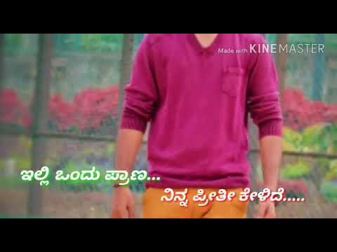 O Manase - Gaja Kannada movie/ Video song