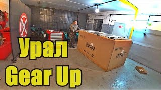 Russian sidecar motorcycle URAL unboxing