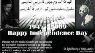 Budhe Baloch Ki Nasihat Baite Ko - Allama Iqbal (Independence Day Special)