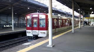 近鉄1620系VG23編成+2410系W16編成河内国分行き普通 近鉄八尾駅発車
