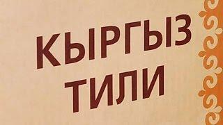 Праздники 23 сентября День государственного языка