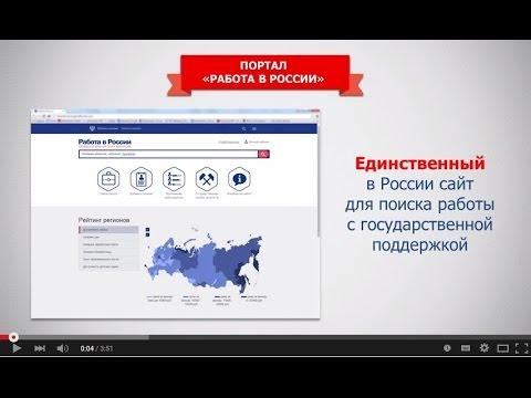 Portal Rabota V Rossii 360