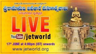 Sri Ramanuja Aaradhanothsavalu   Karimnagar   Live & Exclusive   17th June, 2015