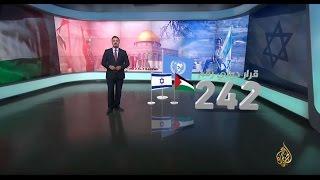 عين الجزيرة-القضية الفلسطينية.. احتمالات الجمود والانفجار