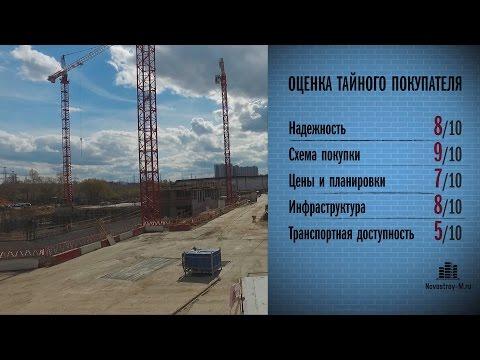Донецкая ул. Новостройки на Донецкой улице