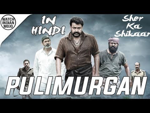 Pulimurgan in Hindi (Sher Ka Shikaar) |...