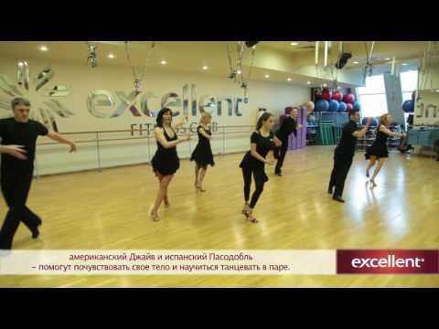 Танцевальная аэробика Бальный танец для начинающих