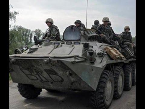 СРОЧНЫЕ НОВОСТИ  Украинские силовики захватили Дзержинск  21 07 2014 Украина сегодня, Путин