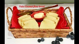 Paleo / Keto bread | Paleo coconut flour bread | Bread replacement | jo kitchen paleo
