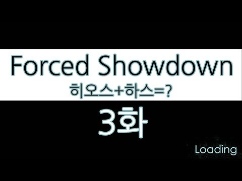 #액션 로그라이크 게임 Forced Showdown 3화   컴퓨터야 아프지마