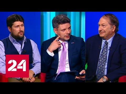 Коронавирус шествует по планете: мнение экспертов - Россия 24