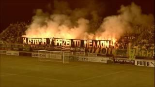 AEK-AEL (PRE GAME)